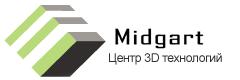 Центр 3d технологий Midgart